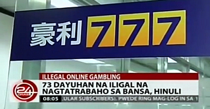 Online gambling call center in Manila raided by immigration