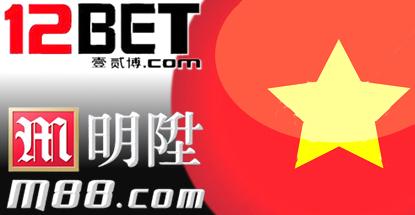 Vietnam bust online gambling rings linked to 12Bet, South Korea