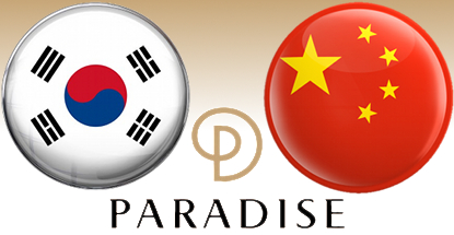 Paradise expands to handle Chinese influx; Incheon plans fourth resort casino