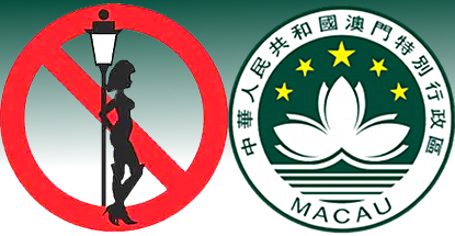 Macau busts another prostitution ring