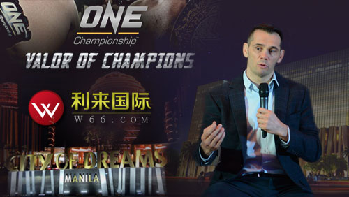 """One Championship announces partnerships with City of Dreams and W66.com ahead of """"Valor of Champions"""" card"""