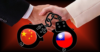 Taiwan's role revealed in massive China online gambling bust