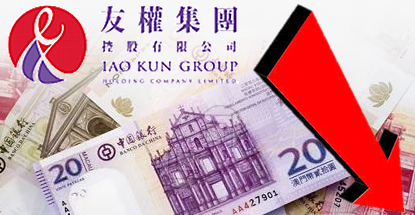 Macau junket operator Iao Kun Group's higher win rate can't overcome VIP slump