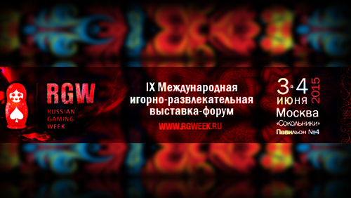 Russian Gaming Week Moscow will present all segments of gaming market