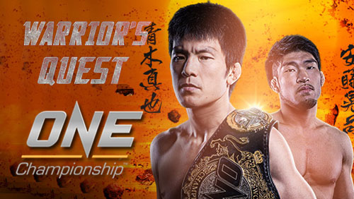Dejdamrong Sor Amnuaysirichoke To Face Roy Doliguez For Inaugural One Strawweight World Championship