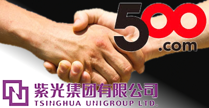 China's Tsinghua University takes $124m stake in online lottery operator 500.com