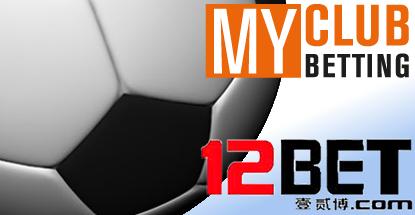 12Bet ink Swansea City betting partnership; My Club Betting sponsor COPA America
