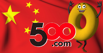 China lotteries grow but online pause means 500.com reports nil income