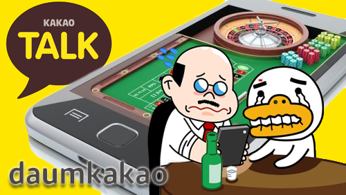 KakaoTalk denies plans to tap mobile casino market