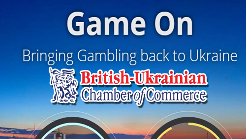 British-Ukrainian Chamber of Commerce confirms sponsorship of the 'Game ON' initiative