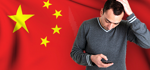 China's cyberpolice cancelling mobile service for using virtual private networks