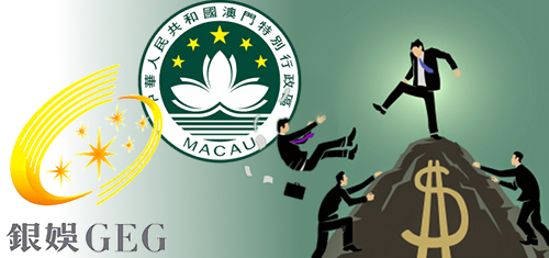 Galaxy Entertainment claims biggest slice of Macau casino market share