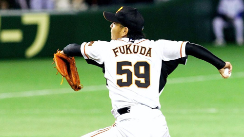 Yomiuri Giants pitchers banned indefinitely over betting