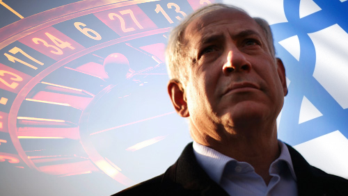 Netanyahu to discuss viability of Eilat casino with transportation, tourism ministers
