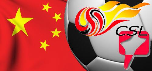 China eyes new domestic football lottery; Hong Kong sets Mark Six jackpot record