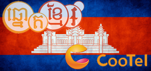 Cambodia gets new online Khmer Lottery from telecom firm CooTel, Dream Win Corp