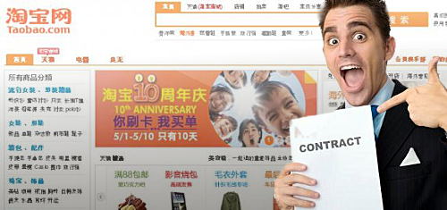 China's Taobao.com cracks down on prop bets disguised as 'insurance' policies