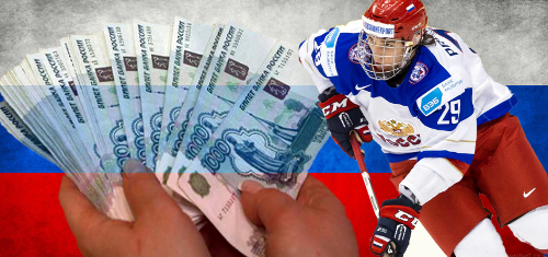 Russia wagering falls as ruble declines; junior hockey a betting magnet