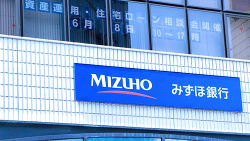 US judge orders Japan's Mizuho Bank to face Mt. Gox victims