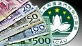 Macau VIP revenue down, mass market up