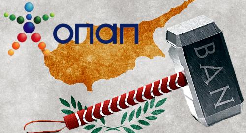 Cyprus drops online gambling ban-hammer, rethinks OPAP deal