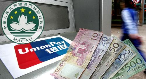 Macau clarifies new UnionPay withdrawal limits
