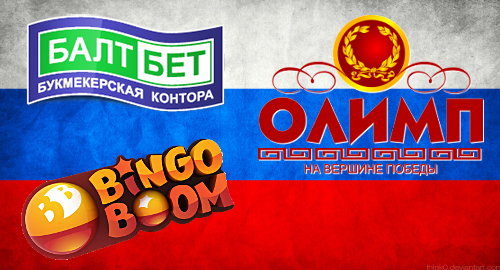Three Russian bookies launching online as 2016 draws to a close
