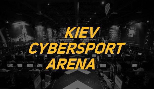 Kiev Cybersport Arena