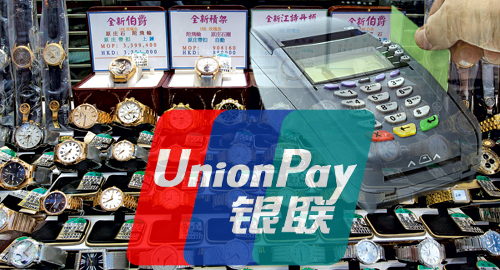 Macau police bust more bogus UnionPay point-of-sale terminals