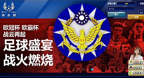 Taiwan authorities disrupt two major online gambling networks