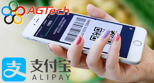 AGTech inks online lottery deal with China's Alipay