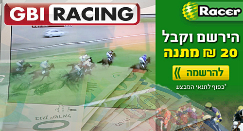GBI Racing seeks $57m from Israel gov't after race betting ban