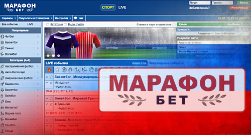 Marathon launch Russian-licensed sports betting site