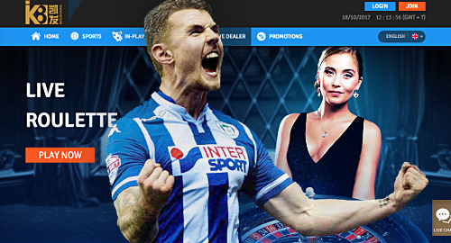 Online betting operator K8.com in £15m bid for Wigan Athletic FC