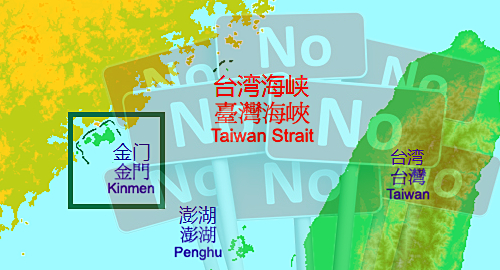 Taiwan's Kinmen referendum emphatically rejects casino plans