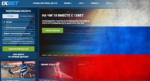 Russia's online bookmakers enjoy traffic surge ahead of World Cup
