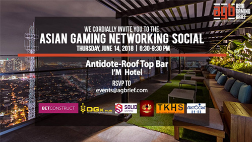 Upcoming AGB Social offers a night of revelry, laughter, and great network