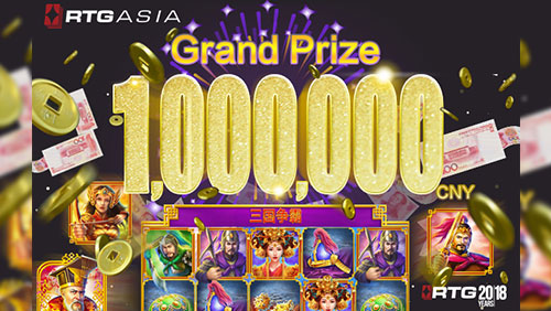 Twenty free spins worth 1,000,000 CNY  to celebrate RTG's 20th anniversary