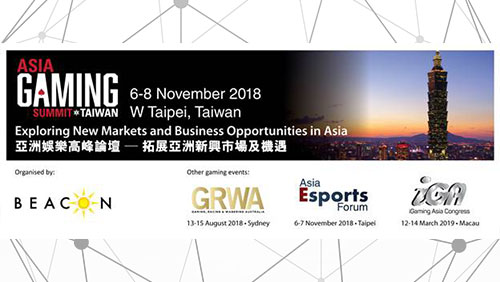 The inaugural Asia Esports Forum coming to Taiwan this November