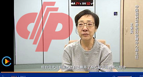 China lottery corruption probe sparks online outrage