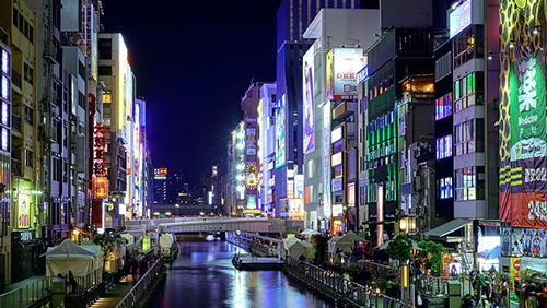 An Osaka IR before 2025 just got complicated