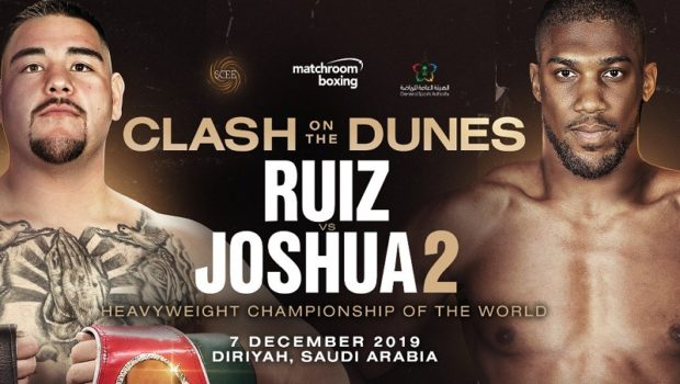 DAZN, BetMGM Announce Official Partnership For Saturday's Ruiz Vs. Joshua 2 Heavyweight Rematch
